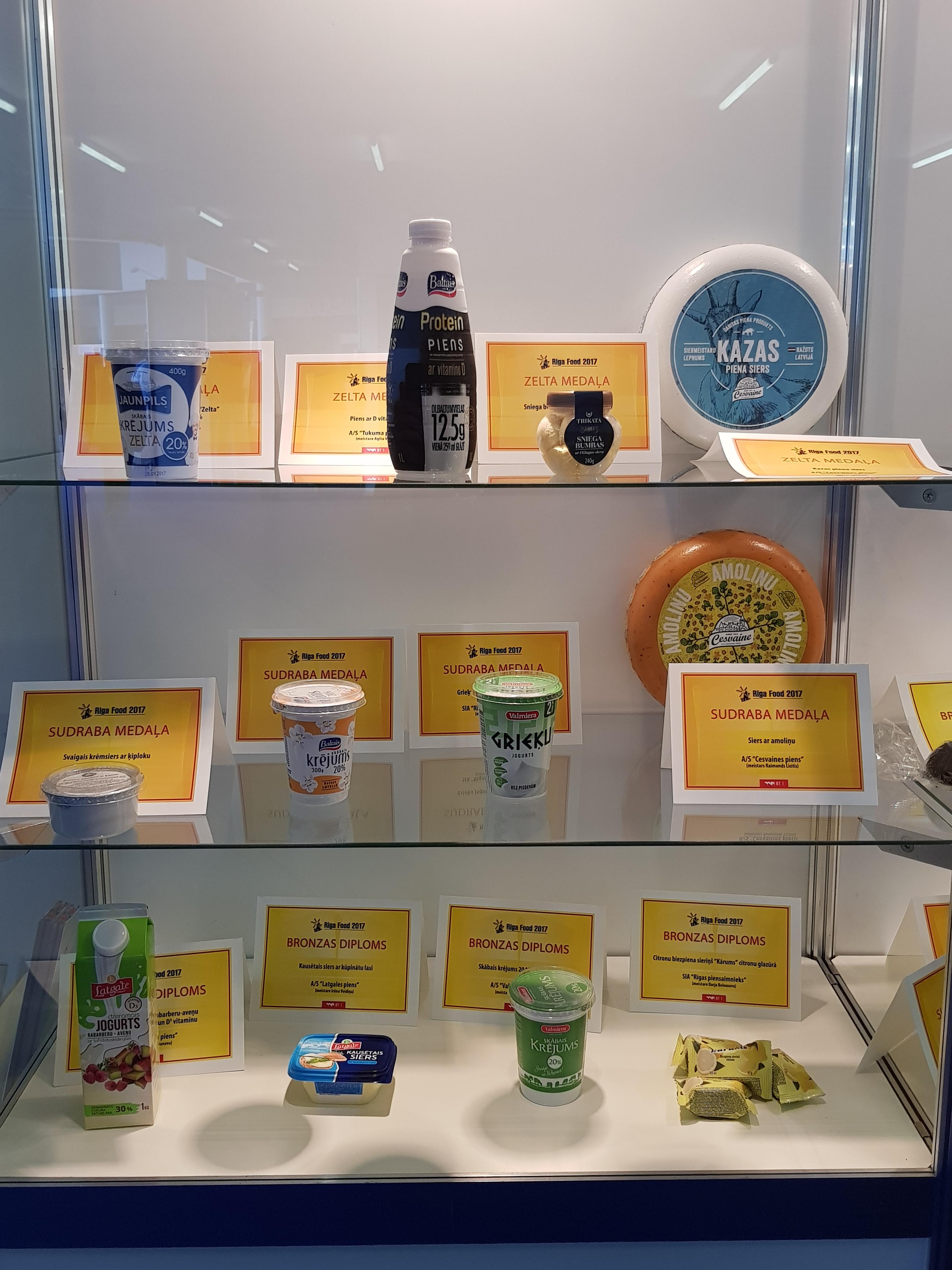 Piena produktu konkursa noslēguma pasākums 2017